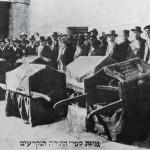 5. Захоронение свитков Торы после Кишиневского погрома, 1903 г.
