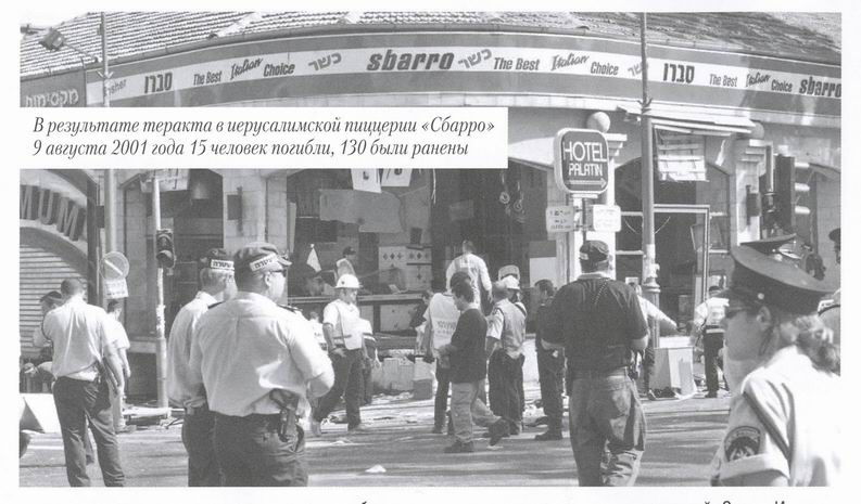 Терракт в пиццерии Сабро - 15 погибших, 130 раненых.