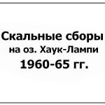 1.Люба - 1а