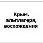1.Люба - 2