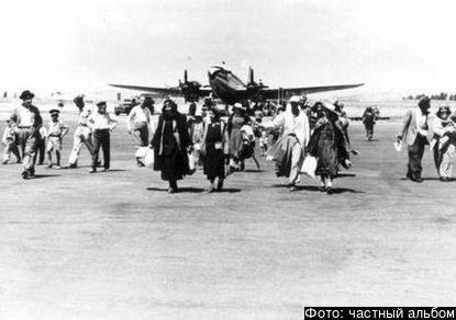 Беженцы из арабских стран прилетели в Израиль