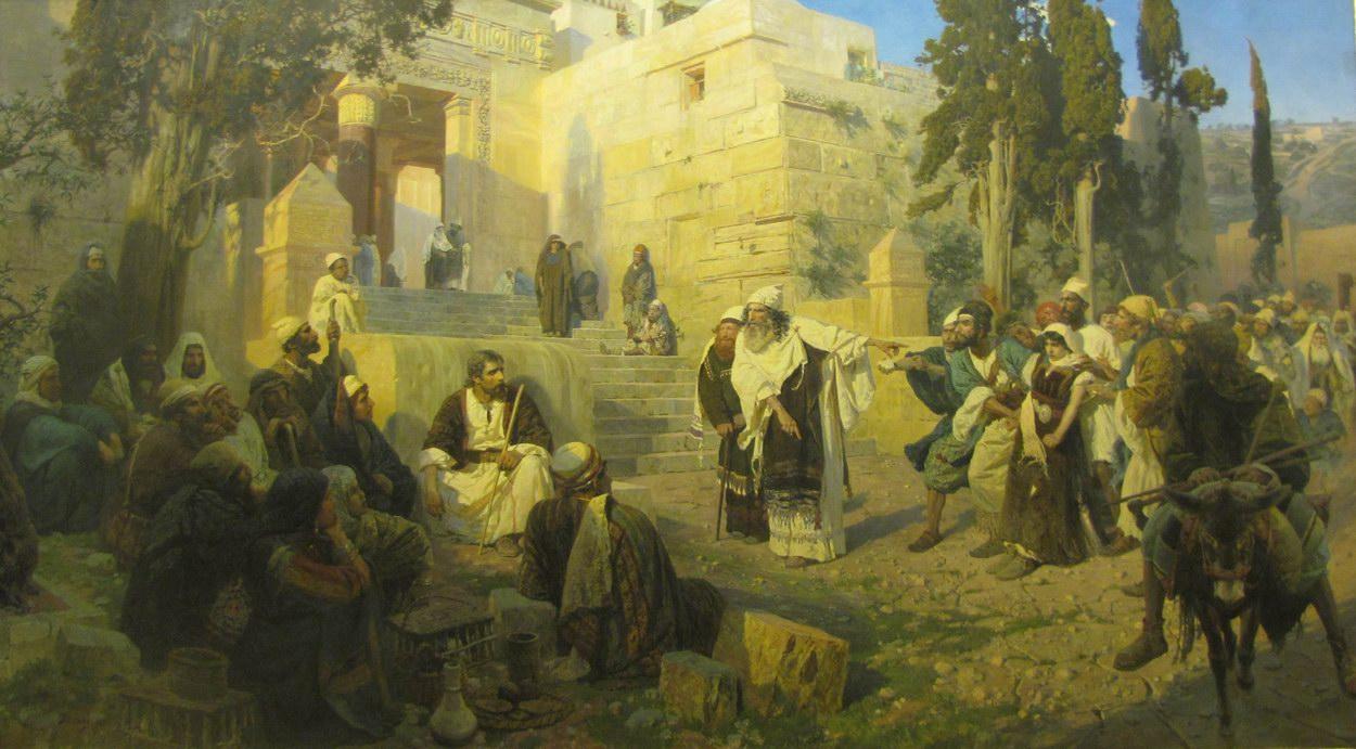 В.Д.Поленов  'Христос и грешница'