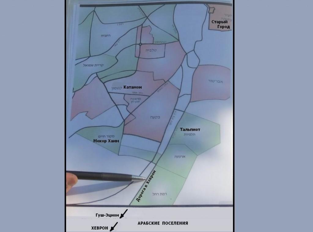 Схема юго-западной части г.Иерусалима времен Войны за Независимость