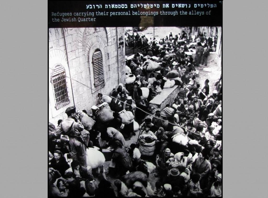 Арабский легион изгоняет из Иерусалима еврейских жителей. Снимок 2